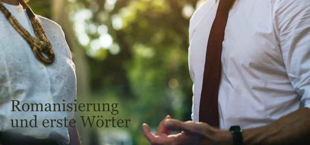[Worldbuilding] Deine eigene Sprache – Romanisierung und erste Wörter