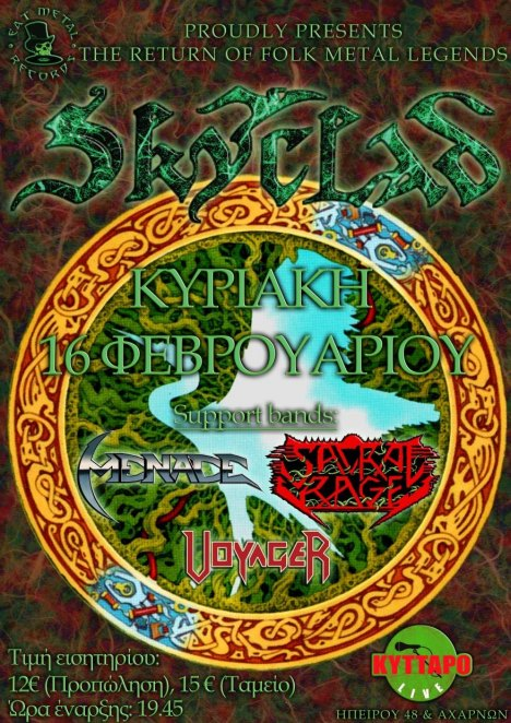 SKYCLAD, MENACE, SACRAL RAGE, VOYAGER