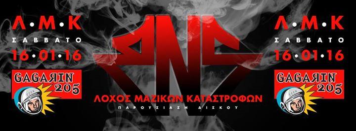 "RNS ""ΛΟΧΟΣ ΜΑΖΙΚΩΝ ΚΑΤΑΣΤΡΟΦΩΝ"" LIVE"