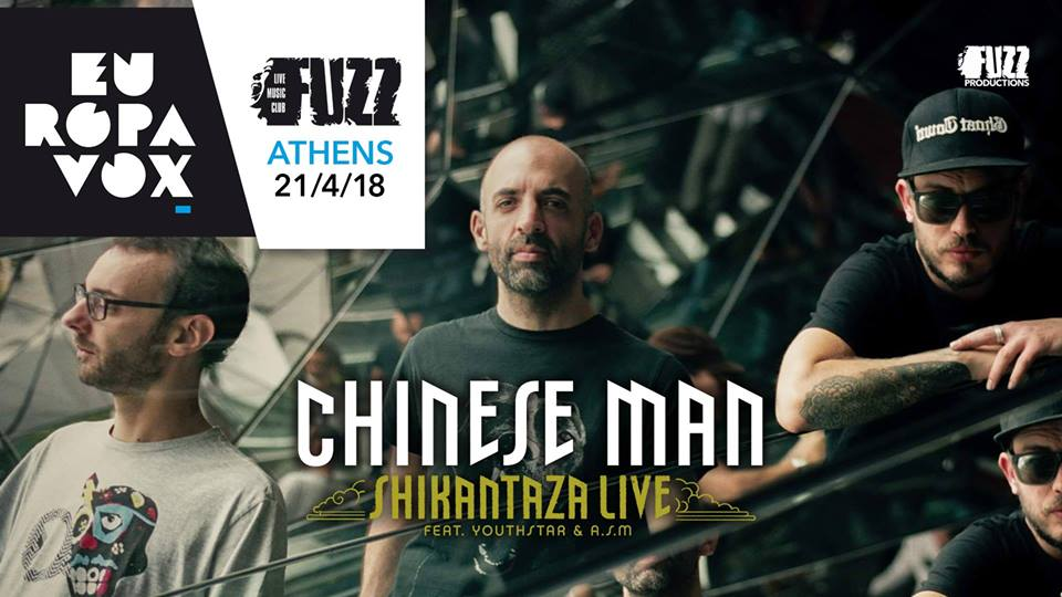 Chinese Man, Scratch Bandits, Ogris Debris, Haring at Europavox, Fuzz Live Music Club, day 2 - 21 04 2018