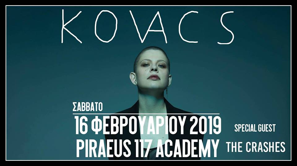 SHARON KOVACS + THE CRASHES @ PIRAEUS 117 ACADEMY, ΣΑΒΒΑΤΟ 16 ΦΕΒΡΟΥΑΡΙΟΥ 2019