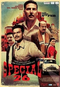 Special_26_poster