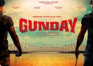 gunday-630