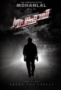 Mr.Fraud movie shooting begins