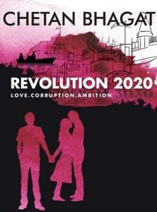 Revolution_2020