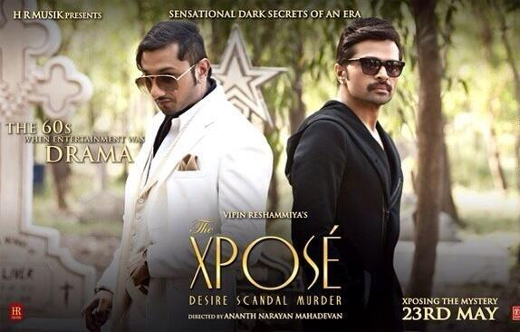 the-xpose-brand-new-poster