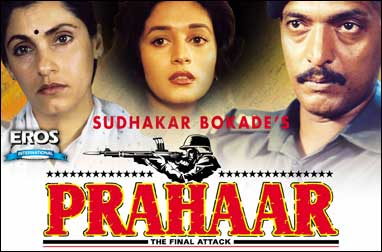 PRAHAAR_L