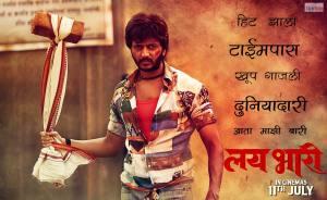 lai bhaari poster
