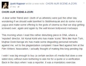 Jyoti Kapoor note