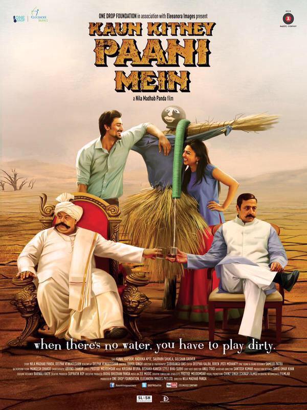kaun-kitne-paani-mein-poster