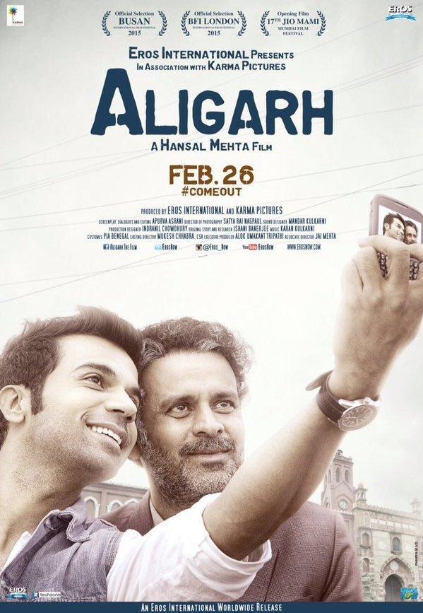 aligarh_poster_2