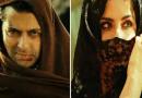 सलमान खान और कटरीना कैफ की अगली फिल्म 'टाइगर जिंदा है' का फर्स्ट लुक हुआ रिलीज़