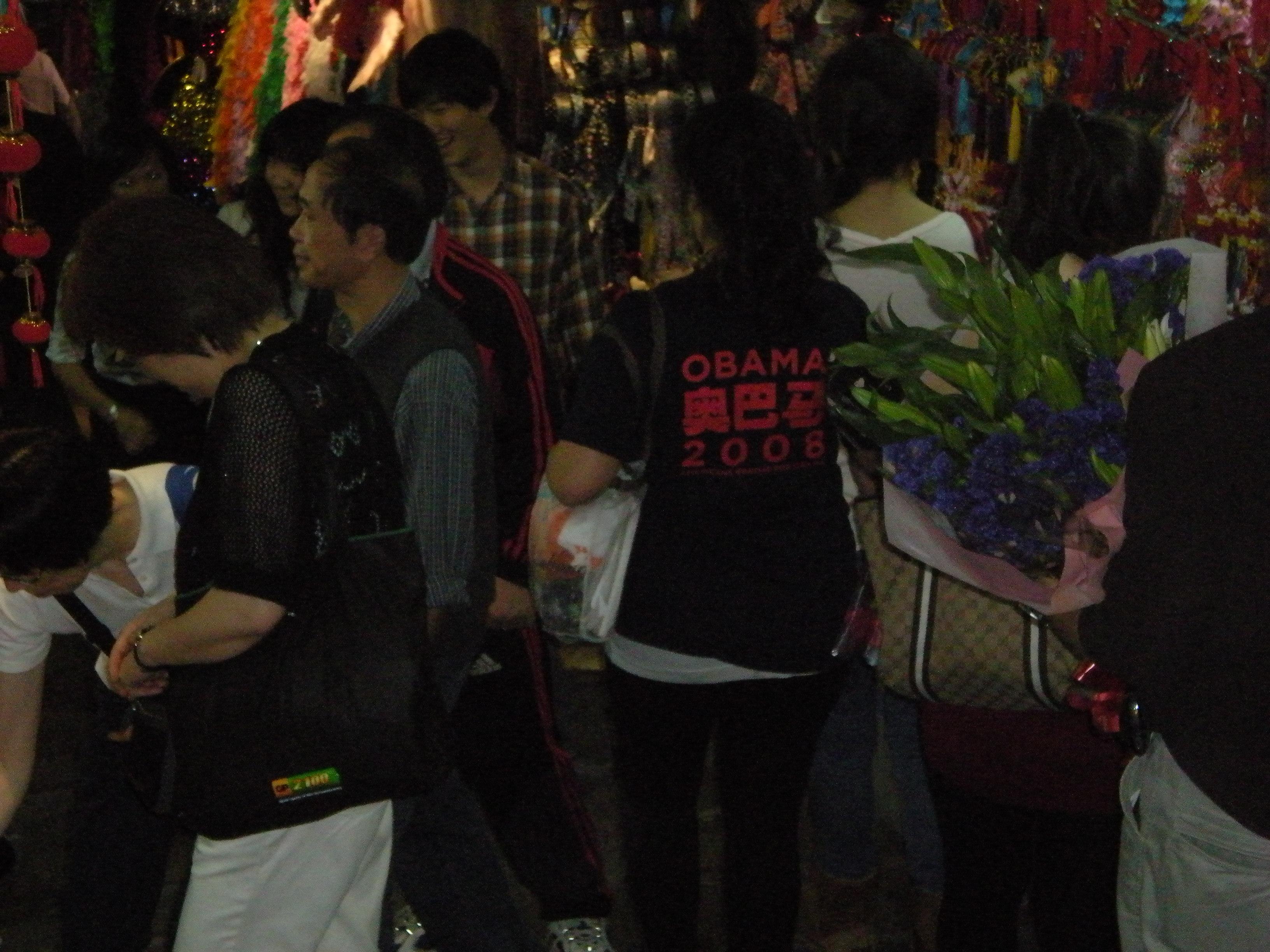 Obama shirt in Hong Kong