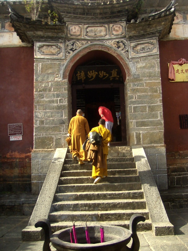 PIC03668 1 - Aprendiendo Kung Fu en China: Templo Wu Wei Si