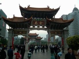 Consejos útiles para China - Kunming - Jinmafang