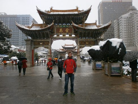 Yunnan Kunming Jinmafang scaled - What to see in Kunming: Complete Travel Guide