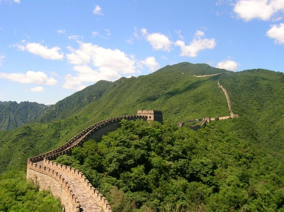 China Pekín La Gran Muralla - Best places to see in Beijing in 3 - 4 days