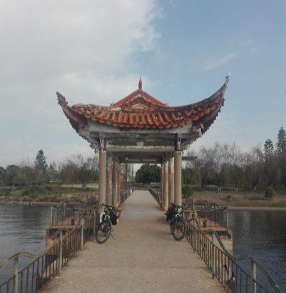 Viaje en bicicleta por China Yunnan scaled - Viaje en bicicleta por la China profunda