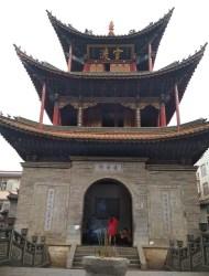 Puerta Kunming