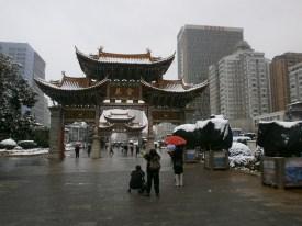 Kunming - Puerta del Caballo Dorado