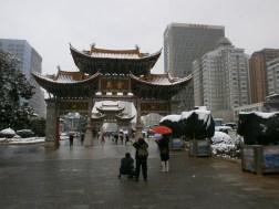 Yunnan Puerta de Jinmafang de Kunming - Trip to Yunnan: Guide to 8 essential places