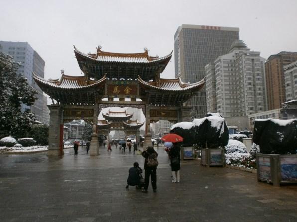 Yunnan Puerta de Jinmafang de Kunming - Qué ver en Kunming: Guía Completa de Viaje