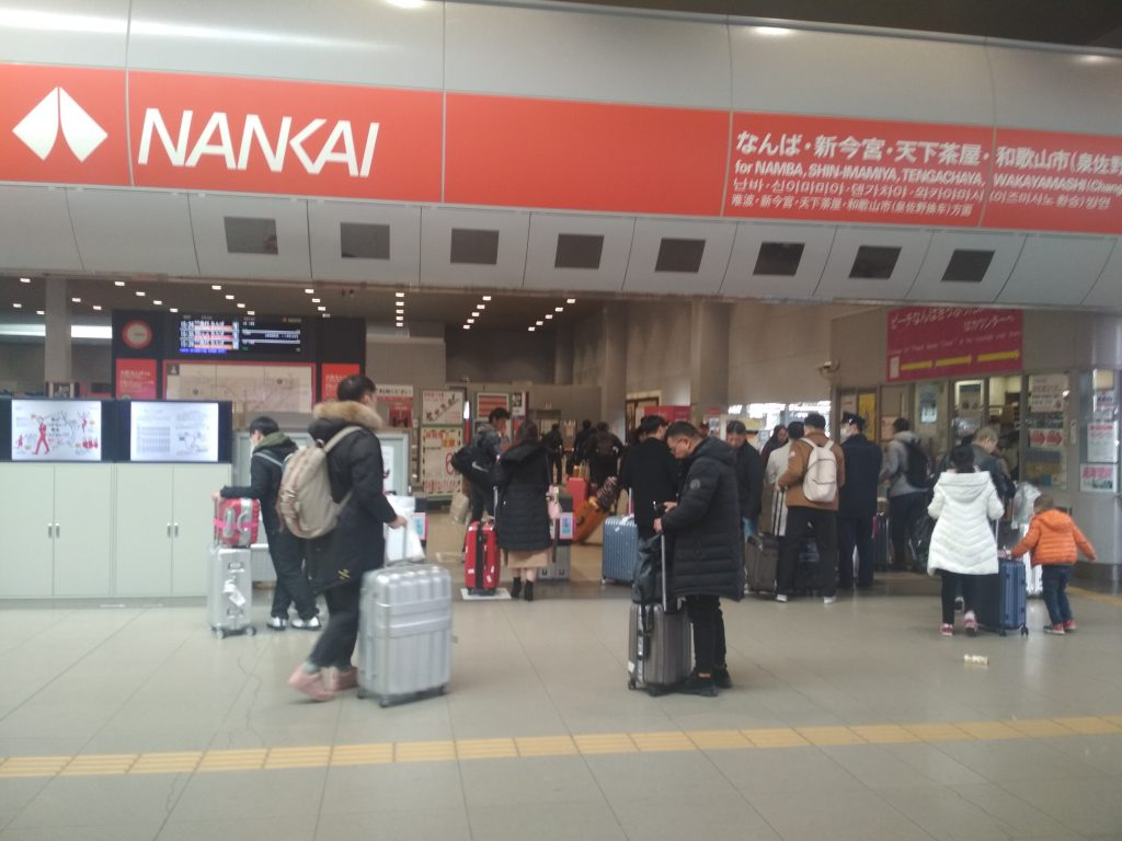 Aeropuerto Kansai - Entradas vías Nankai
