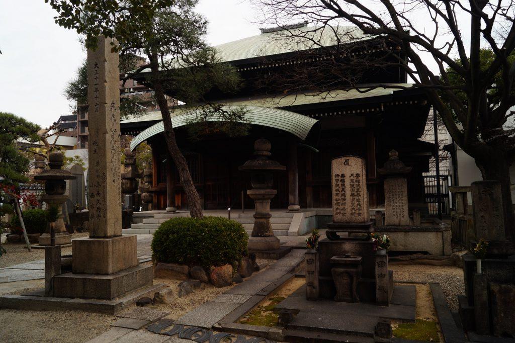 Osaka - Recinto Templo Isshin-ji