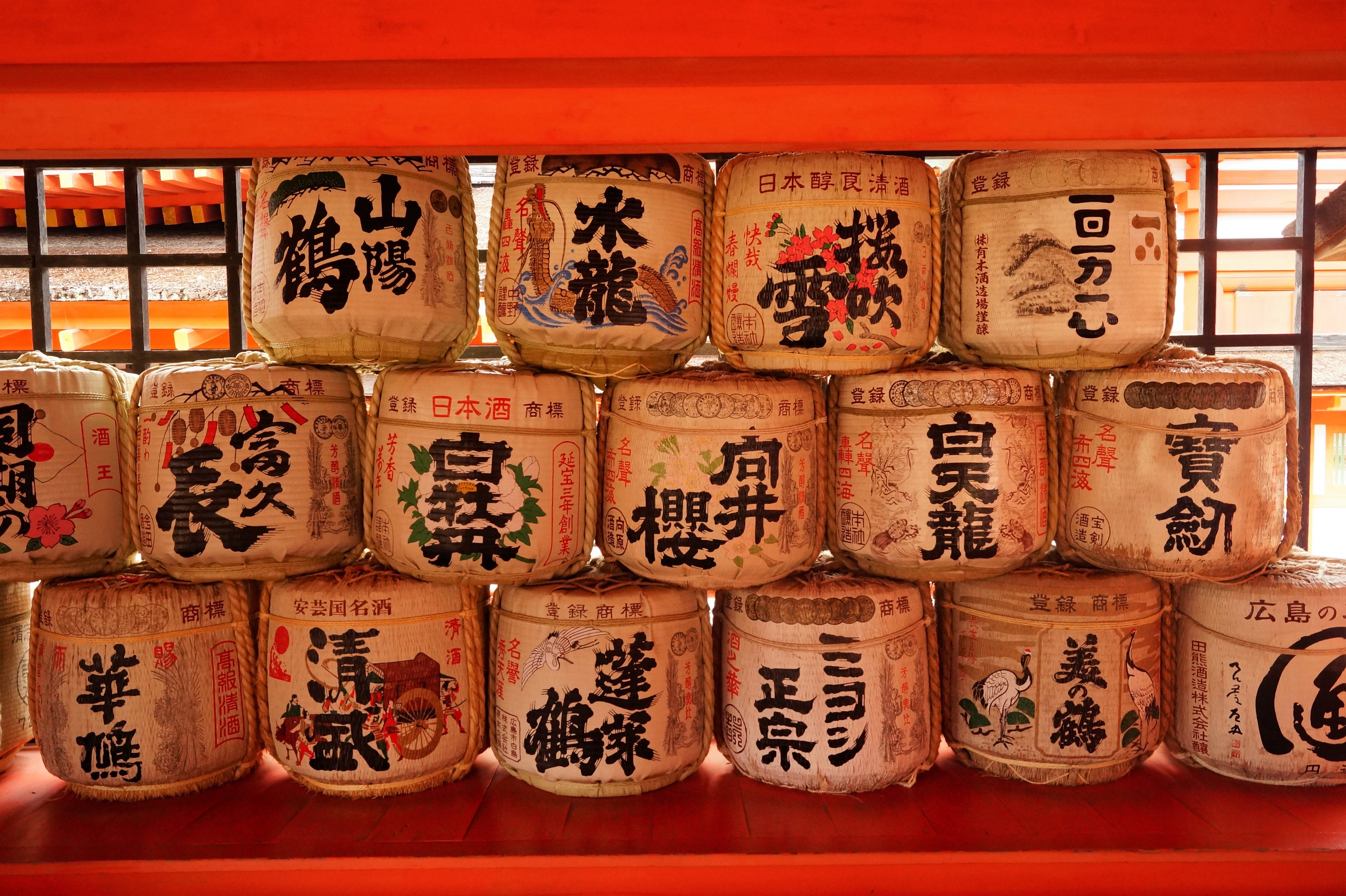 Japón Sake - Miyajima Island, a day visiting the great Torii