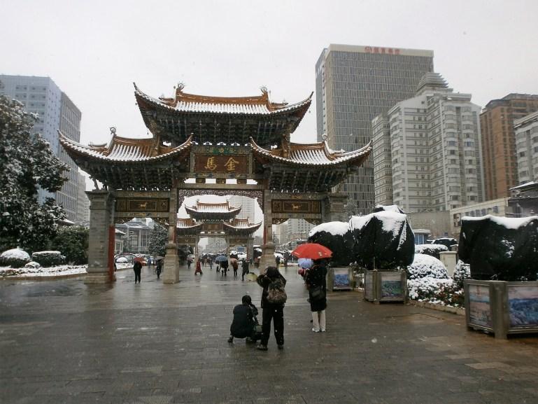 Viaje organizado a Yunnan - Kunming - Puerta de Jinmafang
