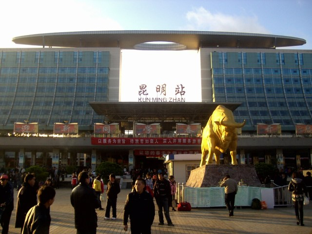 Yunnan Kunming Train Station 500x375 - What to see in Kunming: Complete Travel Guide