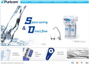موقع شركة فلتر ماء بيوركم