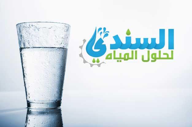 افضل محطة تحلية مياه بالسعودية