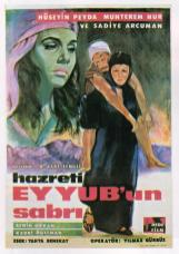 hazreti eyyubunsabri 1965