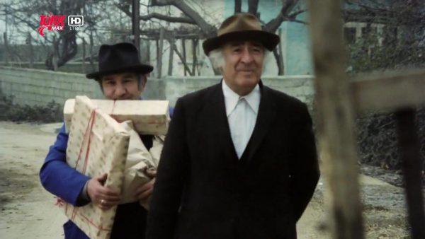 Üçkağıtçı (1981) CAMİİ YANINDAKİ EV