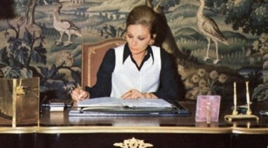 Empress_Farah_Office