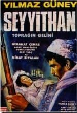 23. yılın Onur Ödülü sahibi Nebahat Çehre'nin rol aldığı Yılmaz Güney'in filmi Seyithan festivalin son günü seyirciyle festival kapsamında buluşuyor.
