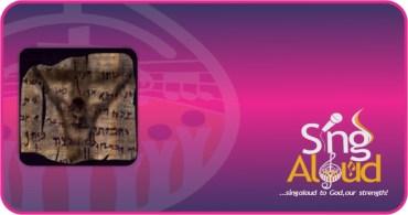 Avinu Hymns