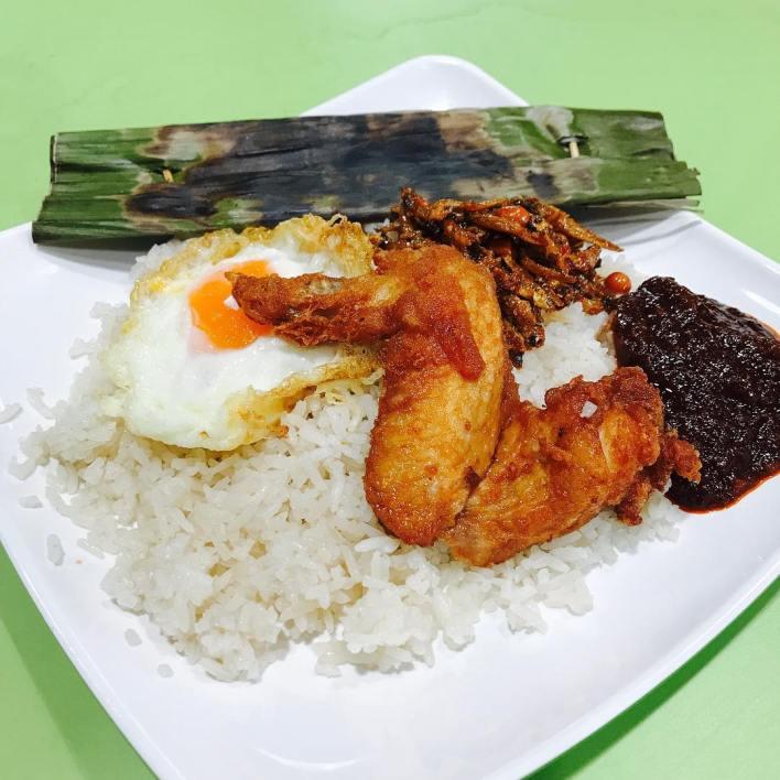 Li Xing Nasi Lemak Cheap Meals