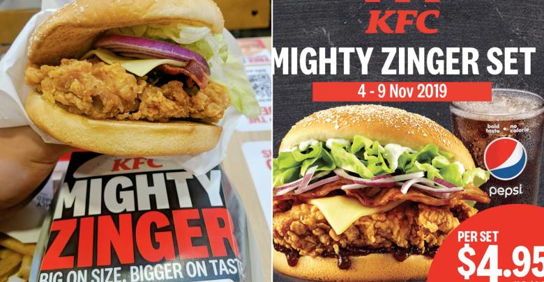 KFC Singapore Mighty Zinger