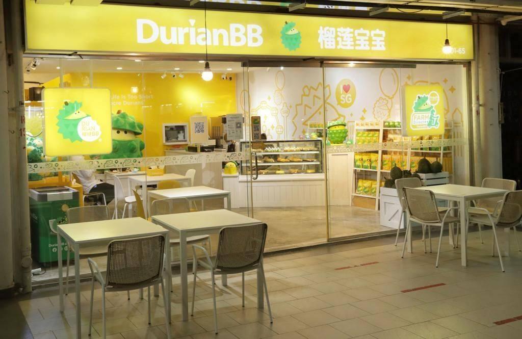 Durianbb Singapore Durian Buffet