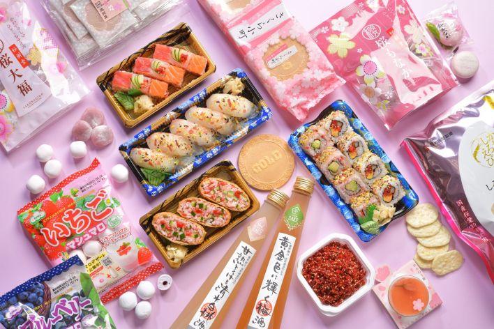 Sakura Themed Deals Singapore 2021