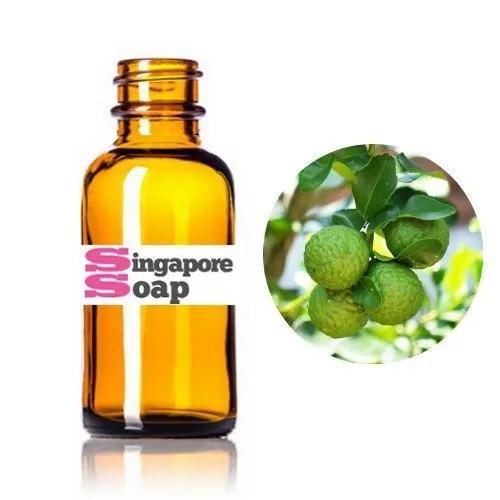 Pure Bergamot Essential Oil