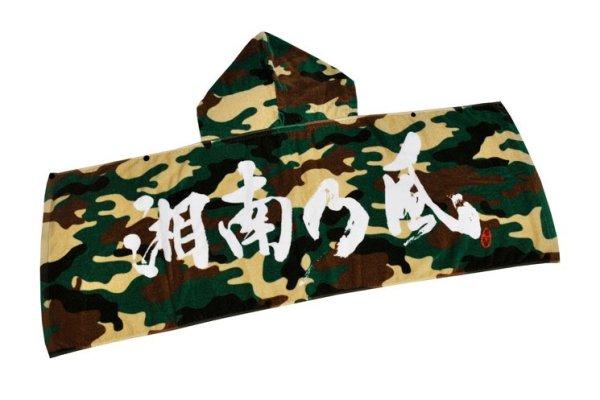 湘南乃風のLIVE(ライブ)解説!掛け声や参戦服!売上は◯億!?