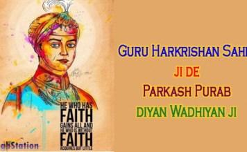 Sri Harkrishan dheyahiyen