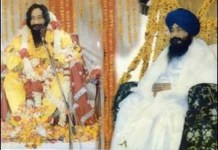 dera-noormahal-ashutosh