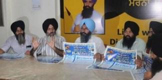 Dal Khalsa leaders address press conference at Sri Amritsar