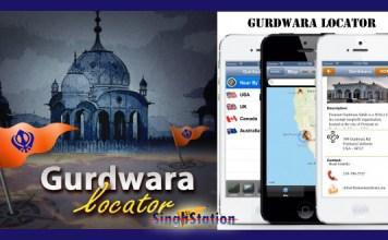 Gurdwara-locator