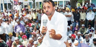 bhagwant-mann-seek-bigger-house