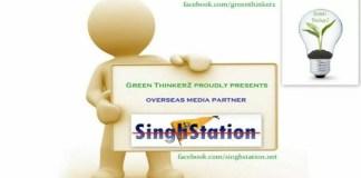 singhstation_greenthinkerz
